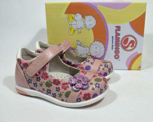 Туфли Flamingo арт.71T-XY-0100 pink 9d388ec1af362